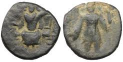 Ancient Coins - KUSHANO Vasudeva Imitations AD 255-310 Æ Tetradrachm VF