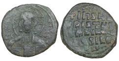Ancient Coins - Basil II & Constantine VIII follis  1020-1028 VF+