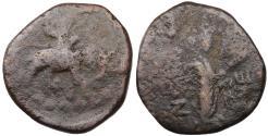 Ancient Coins - Kushan Empire. Huvishka. AD 152-192. Æ Tetradrachm. VF, dark brown patina.