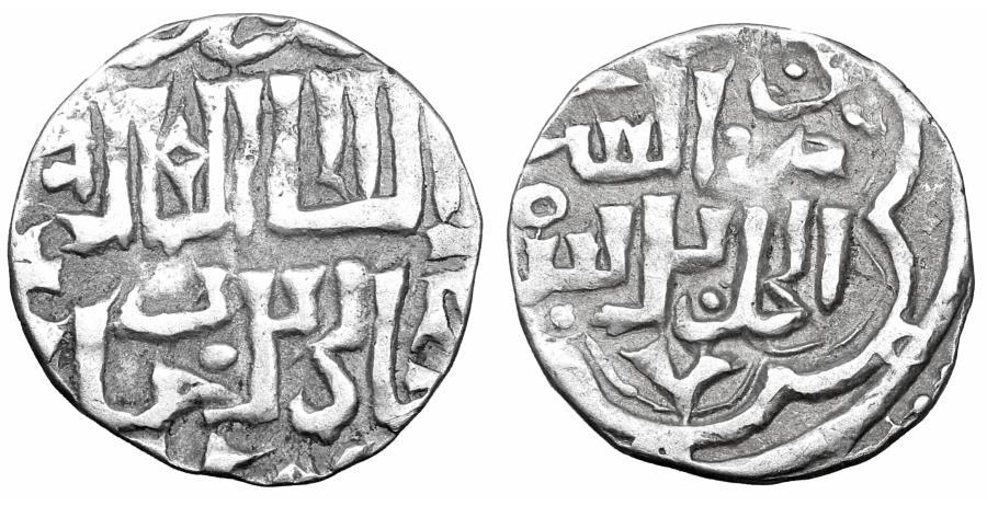 World Coins - Mongols Golden Horde Jani Beg Khan Dirham Saray al Jadid 1347 AH 74 XF\UNC