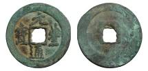 World Coins - SONG DYNASTY. EMPEROR SHEN ZONG. 1068-1085 AD. CASH. 1078-1085 AD. O:\ Yuan Feng tong bao