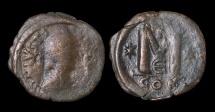Ancient Coins - JUSTIN I. 518-527 AD. Follis. Constantinople mint. 13,80 gr. – 33.69 mm F+. Brown patina.