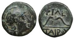 Ancient Coins - Mysia Pergamon Kingdom Attalus I 281-197 BC Bronze  Rare VF+