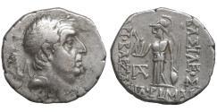 Ancient Coins - Kings of Cappadocia Ariobarzanes I Philoromaios 96-63 BC AR Drachm XF