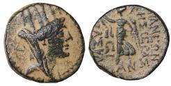 Ancient Coins - Phrygia. Apameia 51-50 BC Bronze Desert patina. UNC