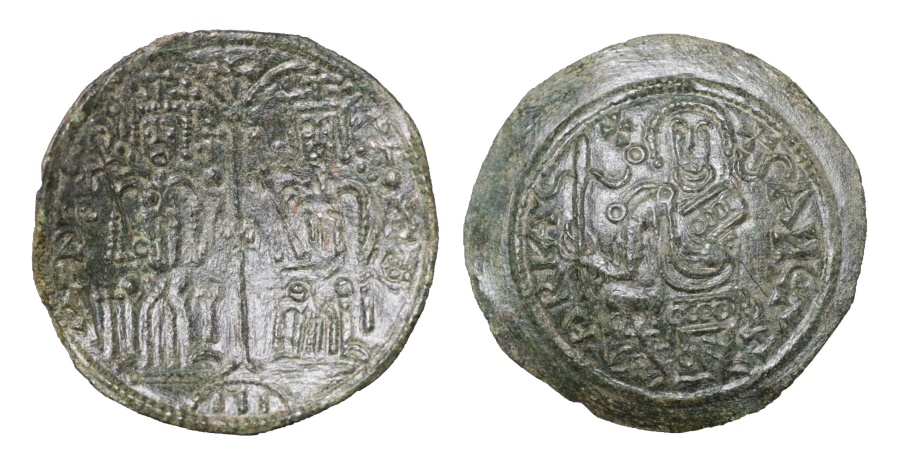 World Coins - Medieval Hungary. Bela III of Arpad (1172-1196), AE Scyphate Follis. EF