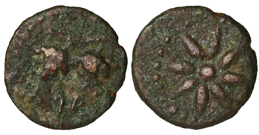 Ancient Coins - Hadrian 117-138 AD. Cilicia. Soloi (Pompeiopolis). Bronze 131/132 AD.