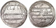 World Coins - Abbasid. al-Mahdi, 158-169 AH. Dirham. AR 2.95 gr. - 25.8 mm. XF\UNC