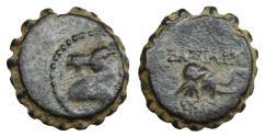 Ancient Coins - Seleukid Kingdom Demetrios I Soter 162-150 BC Serrate AE XF