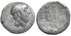 Ancient Coins - Kings of Cappadocia Ariobarzanes I Philoromaios 96-63 BC AR Drachm aXF