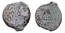 Ancient Coins - JUDAEA. PROCURATORS ANTONIUS FELIX. 52-59 AD. PRUTAH. Dated year 14 of Claudius 54 AD