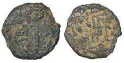 Ancient Coins - Judaea Pontius Pilate 26-36 AD Prutah VF+ \ Biblical