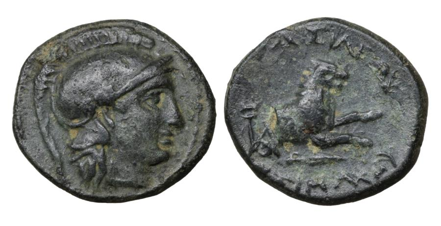 Ancient Greek coins - Coins of Greece, Macedonia, Thrace