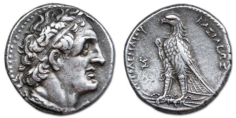 Coins & Paper Money Ptolemy Ar Tetradrachm Online Shop Greek (450 Bc-100 Ad)