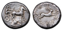 Ancient Coins - Sicily, Messana. 480 - 478 BC. AR Tetradrachm