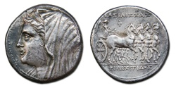 Ancient Coins - Sicily, Syracuse. Philistis, wife of Hieron II. 275-215 BC. AR 16 Litrai – Tetradrachm