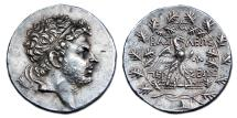 Ancient Coins - Macedonian Kingdom, Perseus, 179-168 BC. AR tetradrachm
