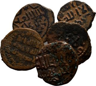 Ancient Coins - Islamic coins, Lot of 5 coins Various Types