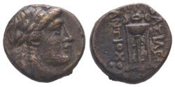 Ancient Coins - SELEUKID KINGS OF SYRIA. Antiochos II Theos (261–246 BC). Ae. Perhaps Tralleis.