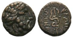 Ancient Coins - MYSIA. Pergamon. Ae (Mid-late 2nd century BC). 4.13gr , Discounted!!!!