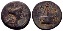 Ancient Coins - CILICIA. Tarsos. Ae (after 168 BC).  With a countermark,