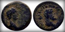 Ancient Coins - CILICIA, Flaviopolis-Flavias. Domitian. AD 81-96. Æ 16mm Very RARE