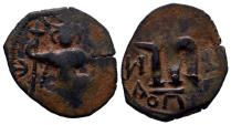 Ancient Coins - ARAB-BYZANTINE: Standing Emperor, ca. 650s-670s, AE fals (3.18g),  Extremely RARE