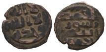 Ancient Coins - Islamic coins , Abbasids Governors AE,