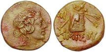 Ancient Coins - PONTOS. Amisos. Ae (85-65 BC). Mithridatic War issue. Excellent, Dont miss it!!