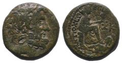 Ancient Coins -  P. Quinctilius Varus, Governor of Syria, dated Actian year 27: ZK (5/4 BC),  RARE !!