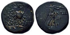 Ancient Coins - Pontos. Chabakta Time of Mithradates VI Eupator 85-65 BC. Very RARE! 7.31gr