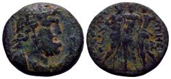 Ancient Coins - CILICIA, Mopsouestia-Mopsos.  AD 161-180. Æ ??? Exceptional Issue , Very RARE Type !!!