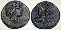 Ancient Coins - PONTOS. Amisos. Ae (85-65 BC). Mithridatic War issue.