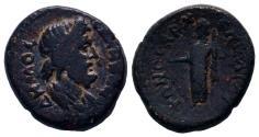 Ancient Coins - LYDIA. Sala. Pseudo-autonomous. Time of Trajan (98-117). Ae.