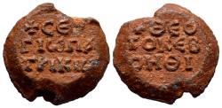 Ancient Coins - Byzantine Lead Seals, Sergio / Patrikio>?? RARE Seal