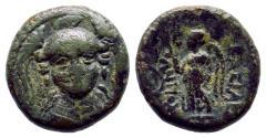 Ancient Coins - Seleukids,  ANTIOCHOS I, 281 -261 BC. Æ 15, Magnesia ad Sipylos. Rare