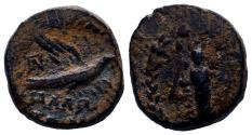 Ancient Coins - CILICIA. Mallos. Ae (Circa 2nd-1st centuries BC).