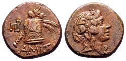 Ancient Coins - PONTOS. Amisos. Ae (85-65 BC). Mithridatic war issue. Beauty !