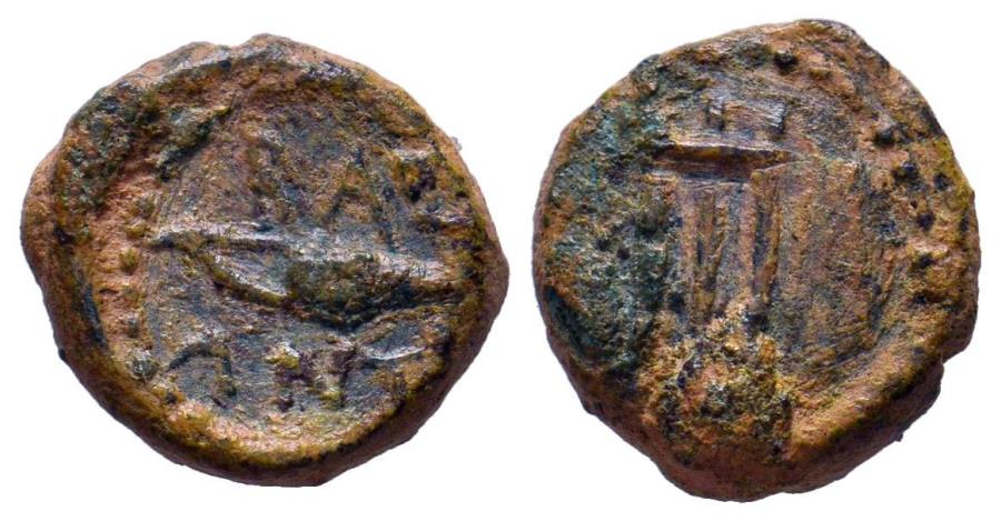 Ancient Coins - SELEUKID KINGDOM. Antiochos I Soter (281-261 BC). Ae. Uncertain mint RARE