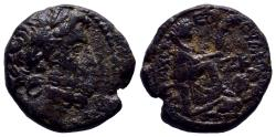Ancient Coins - P. Quinctillius Verus, Governor of Syria. ZK Dated year 27 of the Actian Era (7/6 BC). Extremely RARE DATE!!!