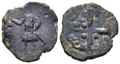 World Coins - Crusader States. Baldwin II Æ Follis. Edessa, circa AD 1110.  Rare 4.79gr