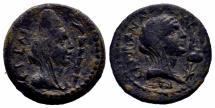 Ancient Coins - CILICIA, Anazarbus. Pseudo-autonomous issue. Time of Trajan. Æ 20mm (5.47 g).