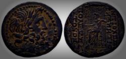 Ancient Coins - SYRIA. Antiochia. Ae (48/7 BC), the Pompeian era. Very Large Flan