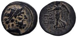 Ancient Coins - CILICIA, Elaiussa Sebaste. 1st century BC. Æ 20mm, Beauty!