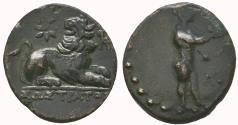 Ancient Coins - Ionia. Miletos . ΣΩΣΤΡΑΤΟΣ (Sostratos), magistrate circa 39-17 BC.