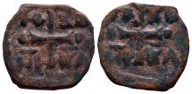 World Coins - CRUSADERS. ANTIOCH - Anonymous issue.AE.Cast.Metal follis, 22mm - 4.35gr Extremely RARE!