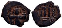 Ancient Coins - ARAB-BYZANTINE. Early Caliphate (636-660). Ae Fals. 4.00gr , Imitative series. Uncertain mint. RARE