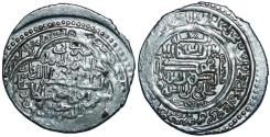 World Coins - ILKHAN Uljaytu, AH. 1304-1316, AR 2 dirhams Type B 4.4 gr.
