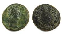 AUGUSTUS 27 a.C. - 14 d.C. -AE/ SESTERTIUS