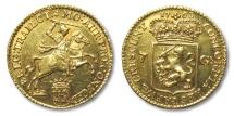 World Coins - AV/AU 7 guilder half gold rider (halve gouden rijder), Utrecht 1763